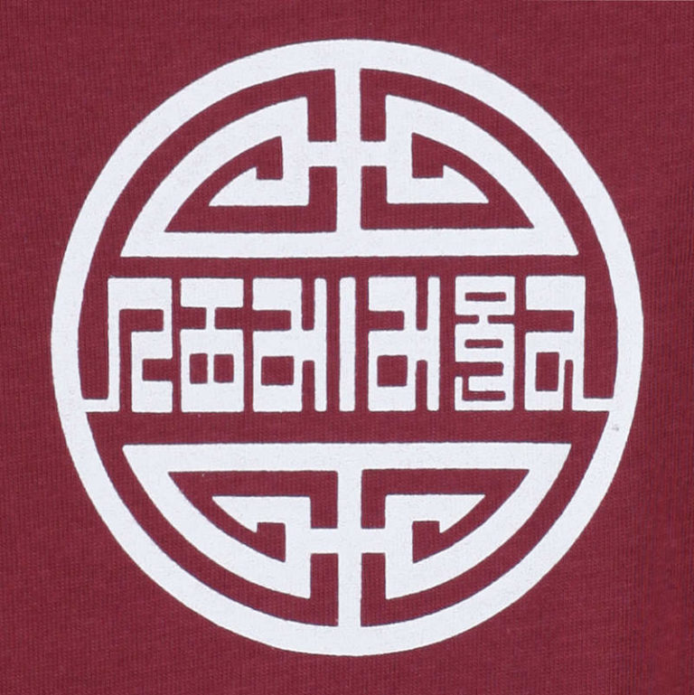 Detail of the white Mongolian style seal that says 'harmony.'