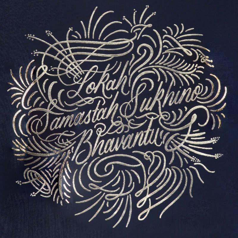 lokah samastah sukhino bhavantu gold mandala t-shirt product image 3